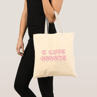 Martial Arts I Love Karate Pink Hearts Tote Bag
