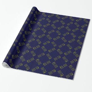 Matsuda Monogram Sakura Wrapping Paper