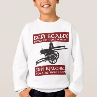 Maxim Gun Anarchy Sweatshirt