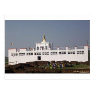 Maya Devi Temple Lumbini Nepal Postcard