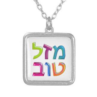 MAZAL TOV sterling silver necklace