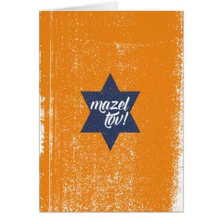 Mazel Tov Cursive Card