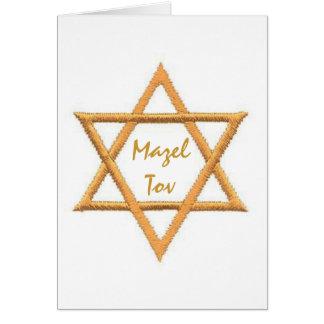 Mazel Tov/Good Luck Card