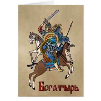 Medieval Russian Bogatyr Card