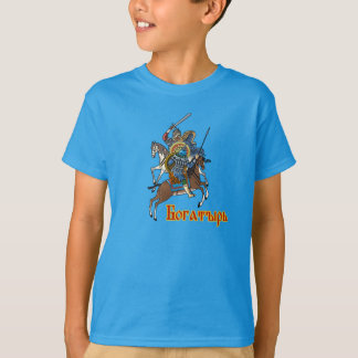 Medieval Russian Bogatyr T-Shirt