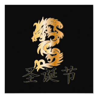 Merry Christmas with Golden Dragon 13 Cm X 13 Cm Square Invitation Card