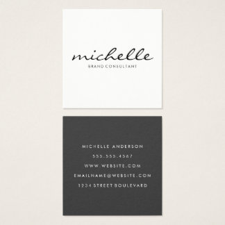 Minimalist Plain White with Cursive Text Square Business Card
