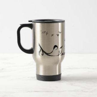 Misty Morning Frolic Travel Mug