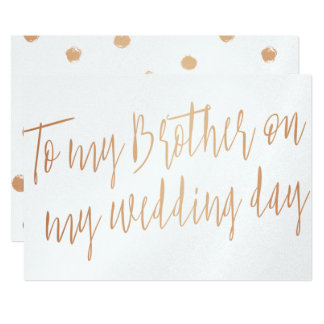 "Modern Gold Rose ""To my brother on my wedding day"" Card"