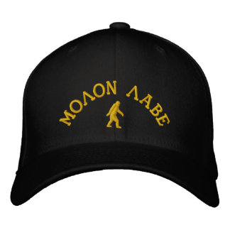 Molon Labe and logo Embroidered Hat