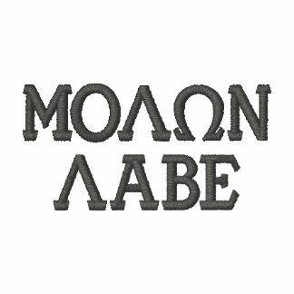 Molon Labe Embroidery Polo