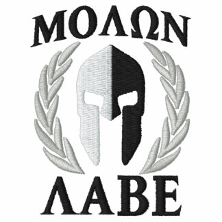 Molon Labe Spartan Helmet Laurels Black White Embroidered Polo Shirts
