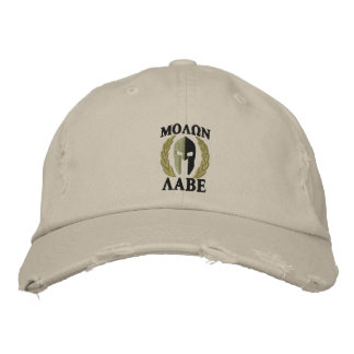 Molon Labe Spartan Helmet Laurels Olive Green Embroidered Hat