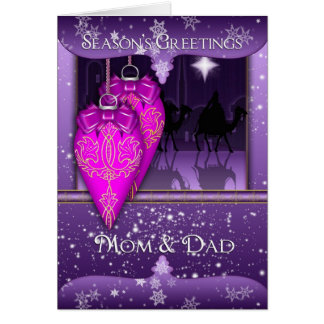 mom and dad, season's greetings holiday card in pu