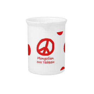 Mongolian Language And Peace Symbol Design Pitcher