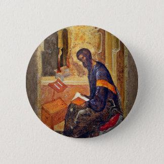 Monk Studying Scripture 6 Cm Round Badge