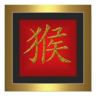 Monkey Chinese Symbol  Red Gold Frame Card