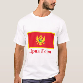 Montenegro Flag with Name in Montenegrian T-Shirt