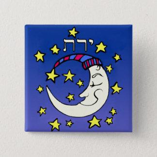 Moon in Hebrew 15 Cm Square Badge