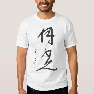 'MOONLIGHT' JAPANESE CHARACTER TSHIRT