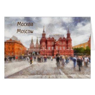 Moscow, Russia, Manezhnaya Square. Card