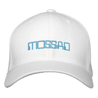 MOSSAD EMBROIDERED BASEBALL CAPS