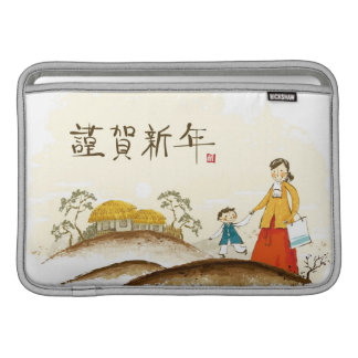 Mother and Son MacBook Sleeve