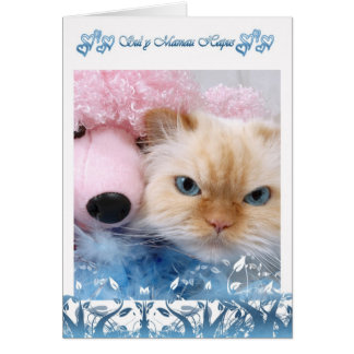 Mother's Day Welsh Language card cute cat and dog