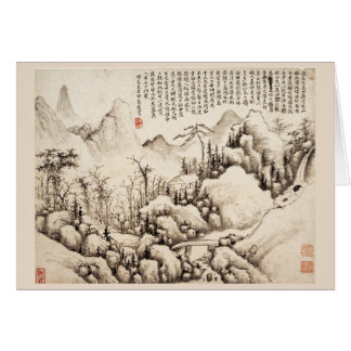 """Mountain Retreat"" Chinese vintage art by Shi Lin Card"