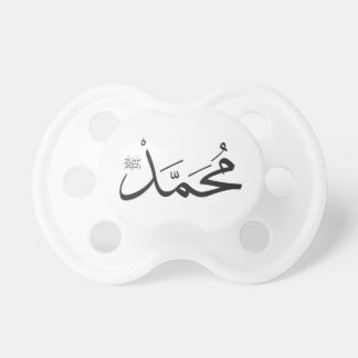 Muhammed's Name with Salat phrase in Thuluth Pacifiers