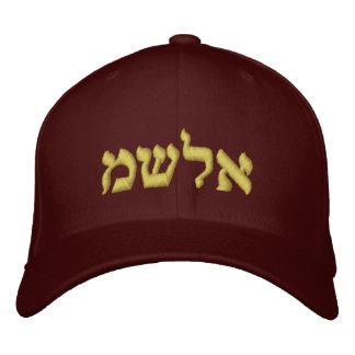 """""""MULA"""" Hebrew Cap"""