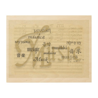 Music Is Universal Language Wood Print