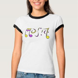 Music Life Ambigram Ladies T (Look Upside Down!) T-Shirt