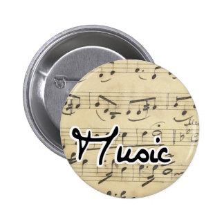 Music - Vintage Sheet Music 6 Cm Round Badge