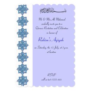 Muslim Baby Boy Blue Aqiqah Islamic Invitation