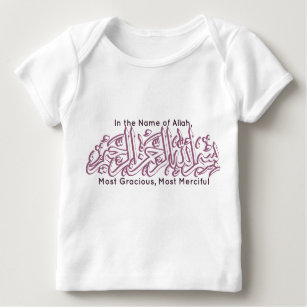 muslim baby clothes shoes zazzle co nz