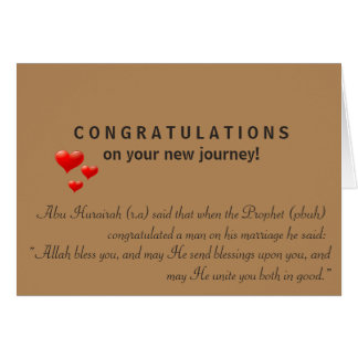 Muslim wedding greeting cards zazzle muslim wedding card m4hsunfo