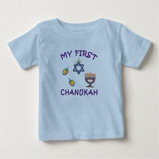 My First Chanukah Baby T-Shirt