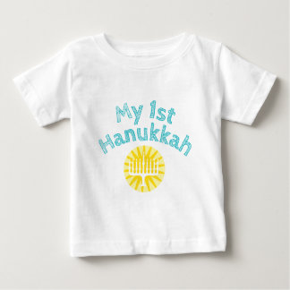 My First Hanukkah T-Shirt