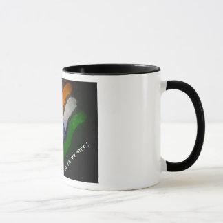 My India mug