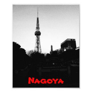 Nagoya Art Photo