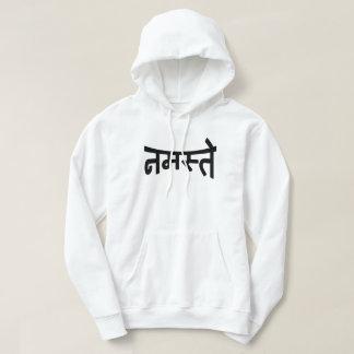 Namaste (नमस्ते) - Devanagari Script Hoodie