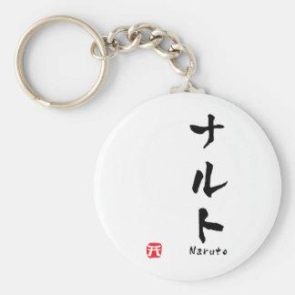 Naruto KATAKANA Key Chain