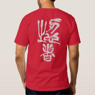 Natori-ryu Shinobi no Mono Ancient Calligraphy Tshirt