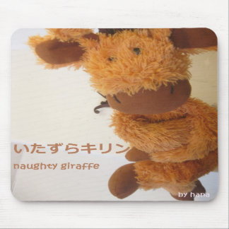 Naughty giraffe mouse pads
