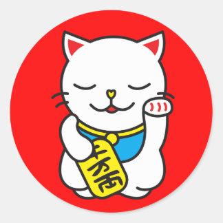 Neko Round Sticker