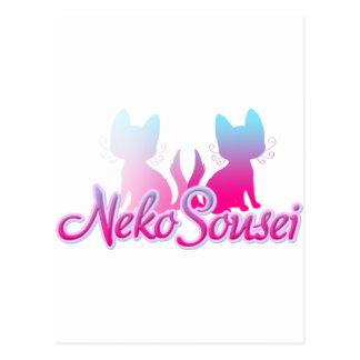 Neko Sousei Logo Postcard