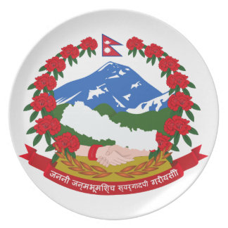 Nepal Coat Of Arms Party Plates