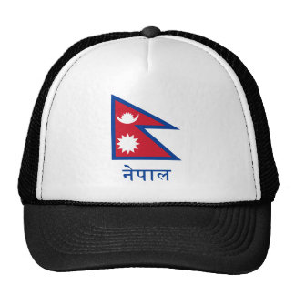 Nepal Flag with Name in Nepali Cap