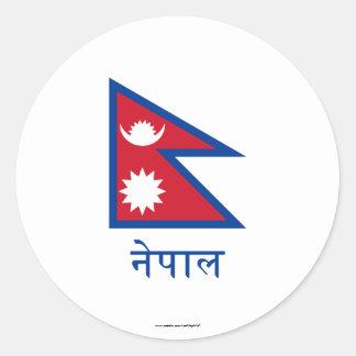 Nepal Flag with Name in Nepali Round Sticker